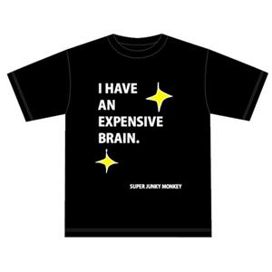 画像1: SUPER JUNKY MONKEY『I HAVE AN EXPENSIVE BRAIN. Tシャツ/黒』